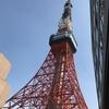 6月7日(木)hatenaより本日の東京タワー。
