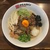 【つけ麺ラーメン五十五番】メニュー豊富で雑炊まで付いてるお店を紹介します!