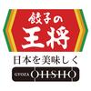 (ダイエット25日目)豪遊・・・! 餃子の王将にて、豪遊!