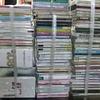 名古屋市昭和区買取 CD