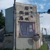 日本酒紀行(若清水酒造・福島県石川郡平田村)