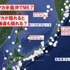 【地震】10/13カムチャツカ半島沖でM6.7~カムチャツカが揺れると千島・北海道も揺れる?過去データを調べた