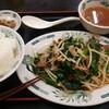 日高屋【ニラレバ炒め定食】を紹介