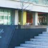 向山雄治さん出身の九州大学は広さNO1☆彡.。AIバス導入(≧∇≦)