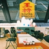 2018/03/03 ツイクストの体験会&高松七盤勝負 in スパイラル将棋センター ( 香川 )