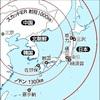 北朝鮮、「北極星2」実戦配備へ…日本へ脅威