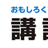 【Jコミックテラス】株主変更のお知らせ