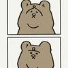 悲熊「まゆげ」