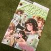 【漫画】『7SEEDS』を完結まで読んで、あらためて気付いた10の魅力と感想