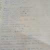 北海道胆振東部地震 ~電気復旧~