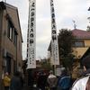 四之宮町内で稲荷講の祭典が行われました