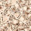 新しい1万円札が渋沢栄一さんになるようですね?そして、シブサワ・コウとは?