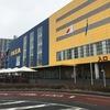 IKEA(イケア)のPAXでWIC(ウォークインクローゼット)計画始動