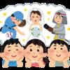 新日本プロレス 夢を持つことの大切さと夢を与えるプロレスラー