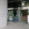 2019/04/29 TOKYO FM ホール