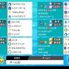 【S1シングル終盤最高4××位】ロンゲギャラドス