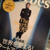 Forbes JAPAN 1月号に掲載されました!!