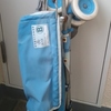 Disposal charge for a baby stroller/pushchair = 300 yen ($2.83 €2.19)