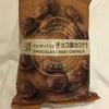 チョコチップ入りのチョコ鈴カステラ@セブンイレブン