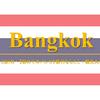 【エリア別・2泊3日~】初めてのバンコク旅行ならここ!観光丸わかりガイド