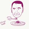 村上春樹のスパゲティー