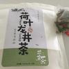 杏仁豆腐風味の龍井茶がなくなった時