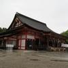 八坂神社、円山公園へ観光(京都)…20190701