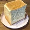 高級「生」食パン乃が美を頂きました(*^▽^*)