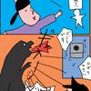 【子育て漫画】小学生のみる悪夢がベタ