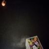 紙風船が灯って浮かぶ(仙北市西木町上桧木内、かみひのきない)