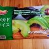 コストコ 冷凍「トロピカルマリア アボカドスライス」を買ってみました