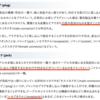 家庭内 LAN 配線の10GbE 対応 (Cat5e →Cat6A) (1.5) コネクターのオス/メスの正しい名称は??