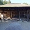 本堂 長寿寺