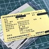 7月30日:JNCA 日本ネットクリエイター協会(と文芸美術国民健康保険組合)に入った