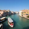 【アドリア海の女王】美しい水の都・ヴェネツィアを散歩しよう!