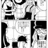 平成ネット史とはてなダイアリー
