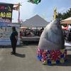 串木野まぐろフェスティバルに行ってきました