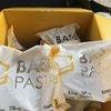 【レビュー】BASE FOODの麺(BASE PASTA)を注文してみた。続けてみた効果は?(2)