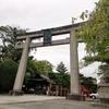 9月30日まで! 刀剣の御朱印 京都・豊国神社