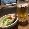 2日目の打ち上げ は、わらいさんで  #kyoto   #鉄板焼 #焼きそば