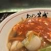 博多辛味噌タンメン笑盛、天神南店で営業中!