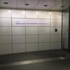 ホテルエルセラーン大阪に宿泊した感想。観光にもおすすめ。