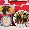 成城石井のお惣菜で楽チンご飯