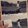 三宅唱監督「Playback」感想と「キエタイクライ」MVの考察