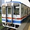 関東鉄道、『常総線・竜ヶ崎線春のお出かけ!キャンペーン』を3月13日から実施。