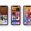 【モバイルOSのUIの統合】学生Apple信者によるiOS14新機能・アップデート点まとめ