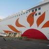 グループドライブ・新造船フェリーによる九州の旅