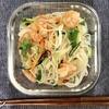 【レンジde簡単!ヤムウンセン】時短レシピなのに超絶美味しいタイの春雨サラダの作り方!