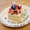 アストロ数理ホールディングスが設立1周年を迎えました!