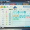 444.黄金騎士団 白金惣之助(パワプロ2019)